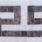 Мозаика из мрамора цена