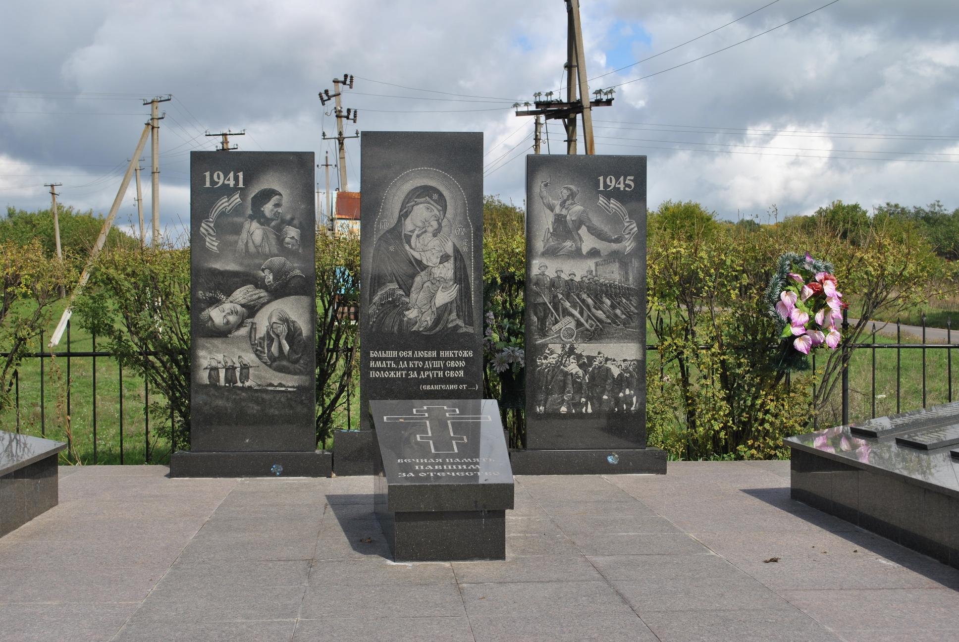Купить в спб памятник на могилу дешево Эконом памятник горизонтальный Волна Судогда